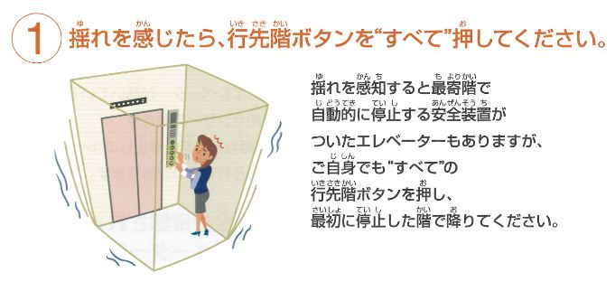 f:id:yuzumochi3:20180115164448j:plain