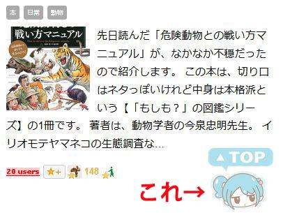 f:id:yuzumochi3:20180207153147j:plain