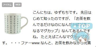 f:id:yuzumochi3:20180207153255j:plain