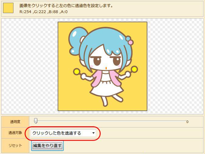 f:id:yuzumochi3:20180207170244j:plain