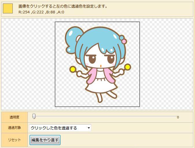 f:id:yuzumochi3:20180207170439j:plain
