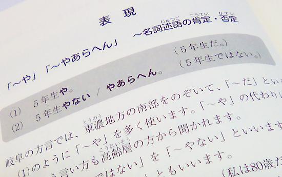 f:id:yuzumochi3:20180209142736j:plain