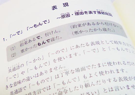 f:id:yuzumochi3:20180209142755j:plain