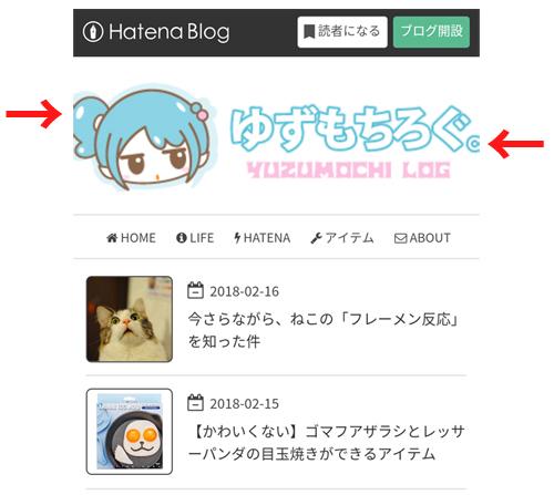f:id:yuzumochi3:20180219144853j:plain
