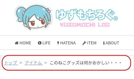 f:id:yuzumochi3:20180219163450j:plain