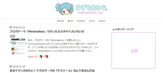 f:id:yuzumochi3:20180220223820j:plain