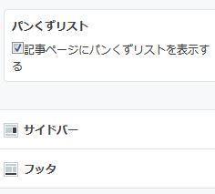 f:id:yuzumochi3:20180221110810j:plain