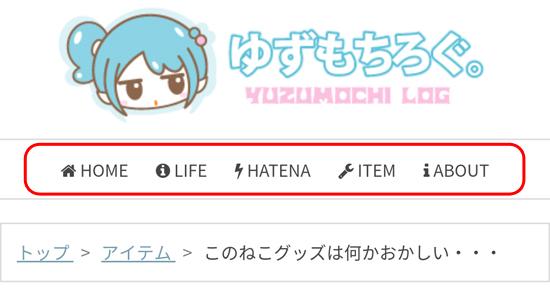 f:id:yuzumochi3:20180221111400j:plain