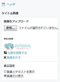f:id:yuzumochi3:20180221111847j:plain