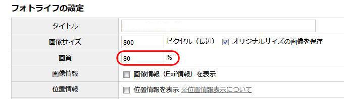 f:id:yuzumochi3:20180221154003j:plain