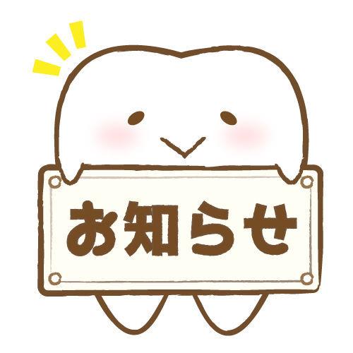 f:id:yuzumochi3:20180223223716j:plain