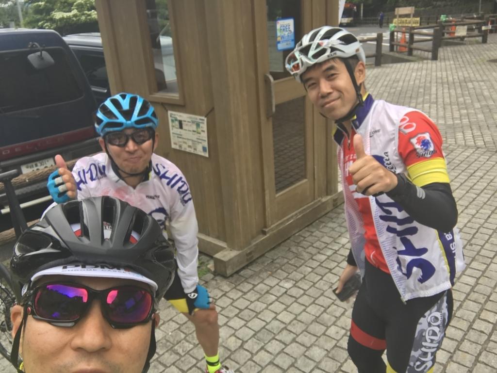 f:id:yuzupapa529:20170624211855j:plain