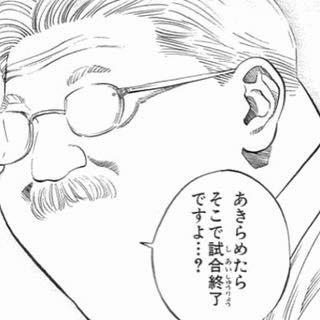f:id:yuzupapa529:20170728201908j:plain
