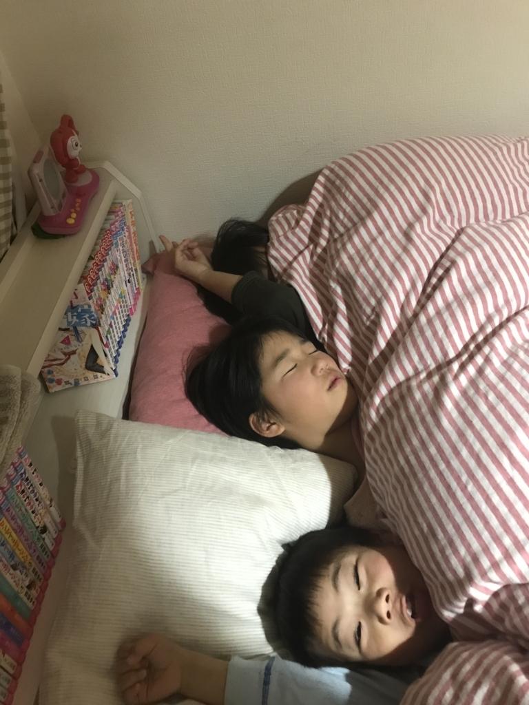 f:id:yuzupapa529:20171128221651j:plain