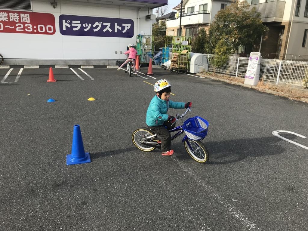 f:id:yuzupapa529:20171224204430j:plain