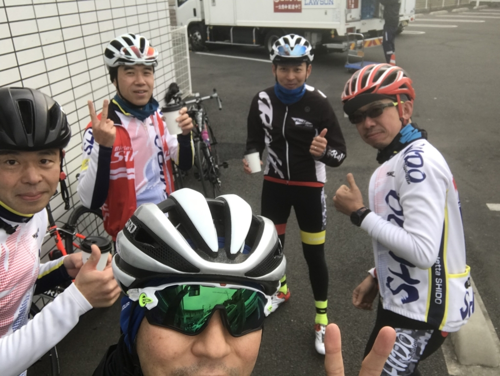 f:id:yuzupapa529:20171230182732j:plain