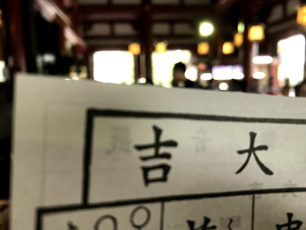 f:id:yuzupapa529:20180930010546j:plain