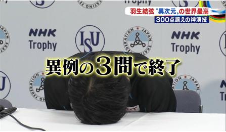 f:id:yuzupedia:20160704164109p:plain