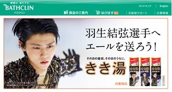f:id:yuzupedia:20190506181912j:plain
