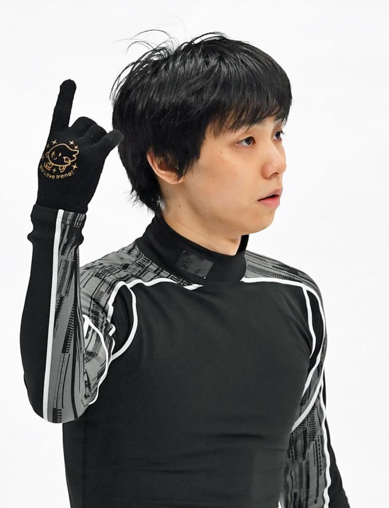 f:id:yuzupedia:20190509032746j:plain
