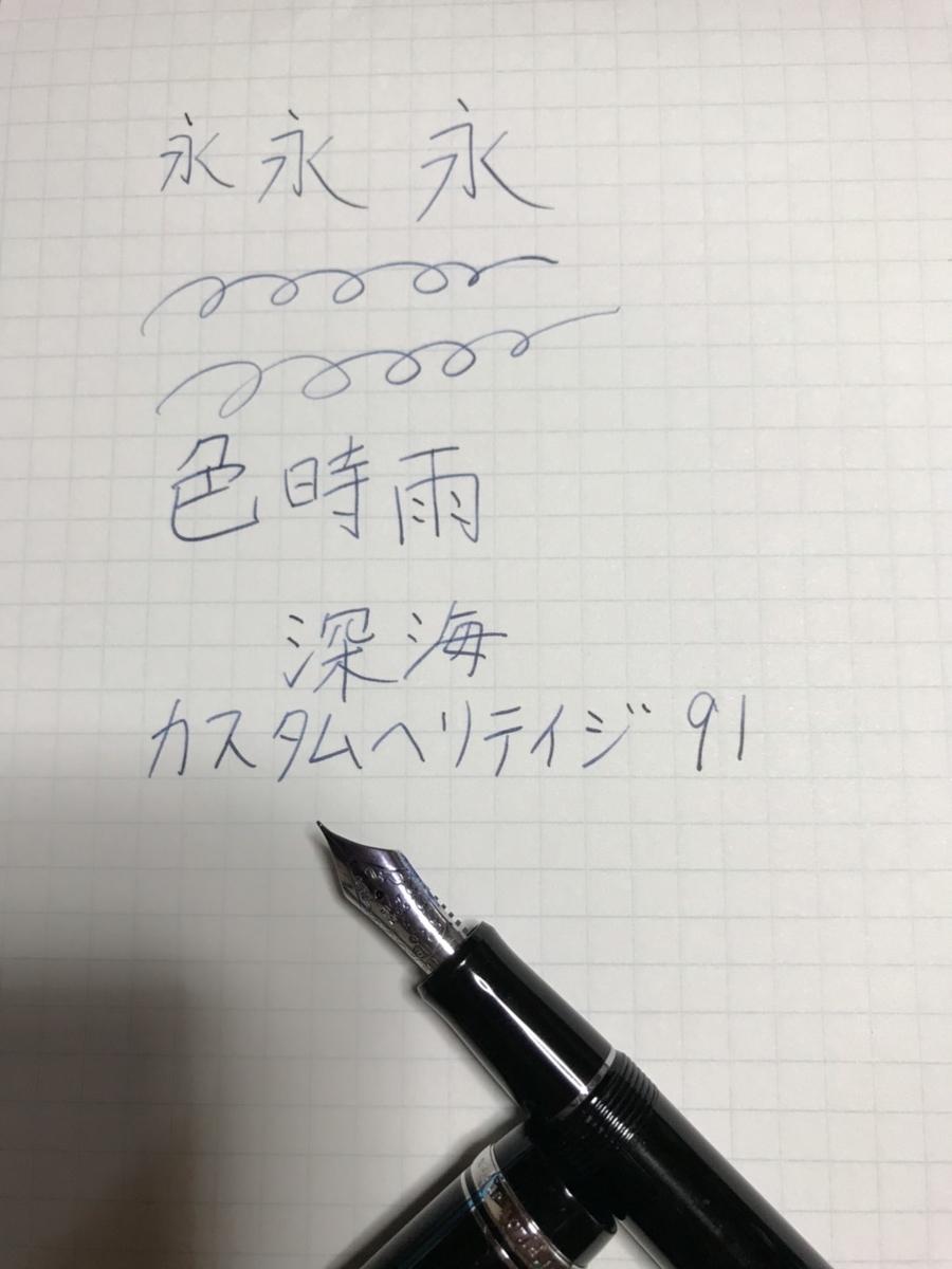 f:id:yuzupomz:20190626190148j:plain