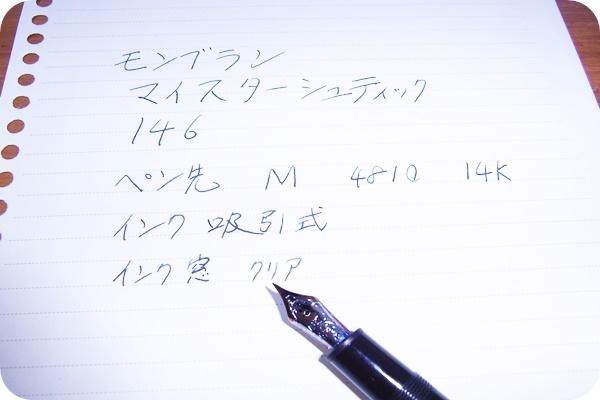 f:id:yuzupomz:20190731190313j:plain
