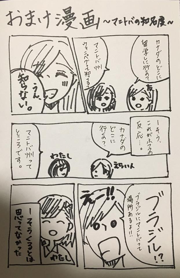 f:id:yuzupon2580:20161130085309j:plain