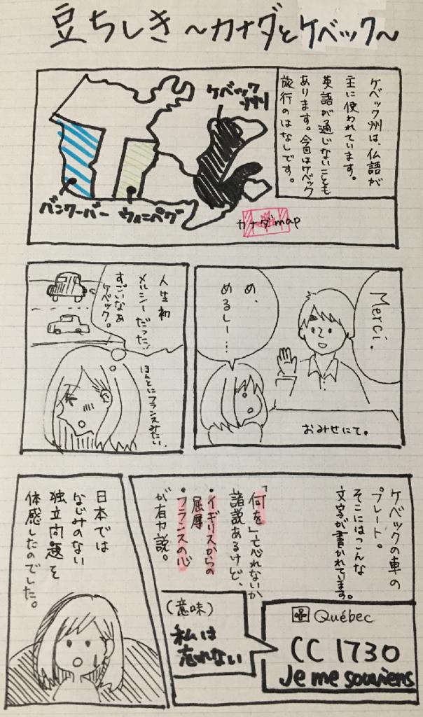 f:id:yuzupon2580:20161201113111p:plain