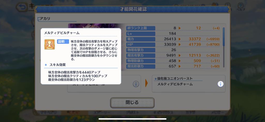 f:id:yuzuponR2:20210108232933p:image