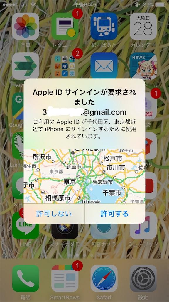 f:id:yuzurifa:20170303050125j:image