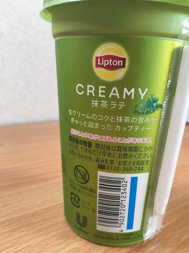 f:id:yuzurifa:20170430154807j:image