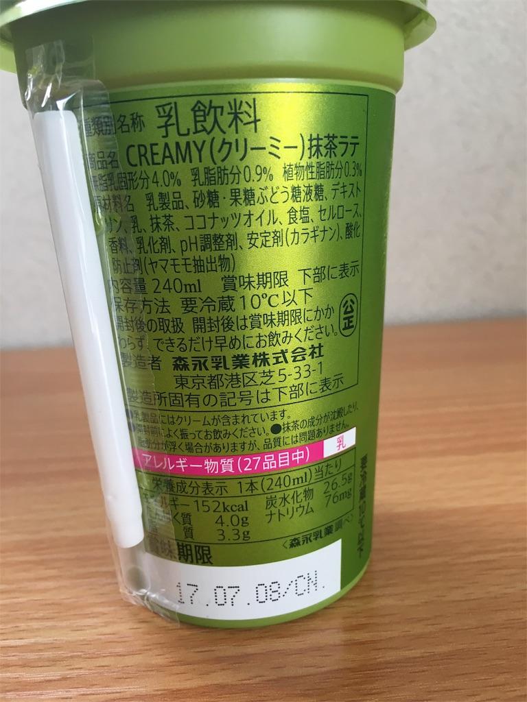 f:id:yuzurifa:20170430154814j:image