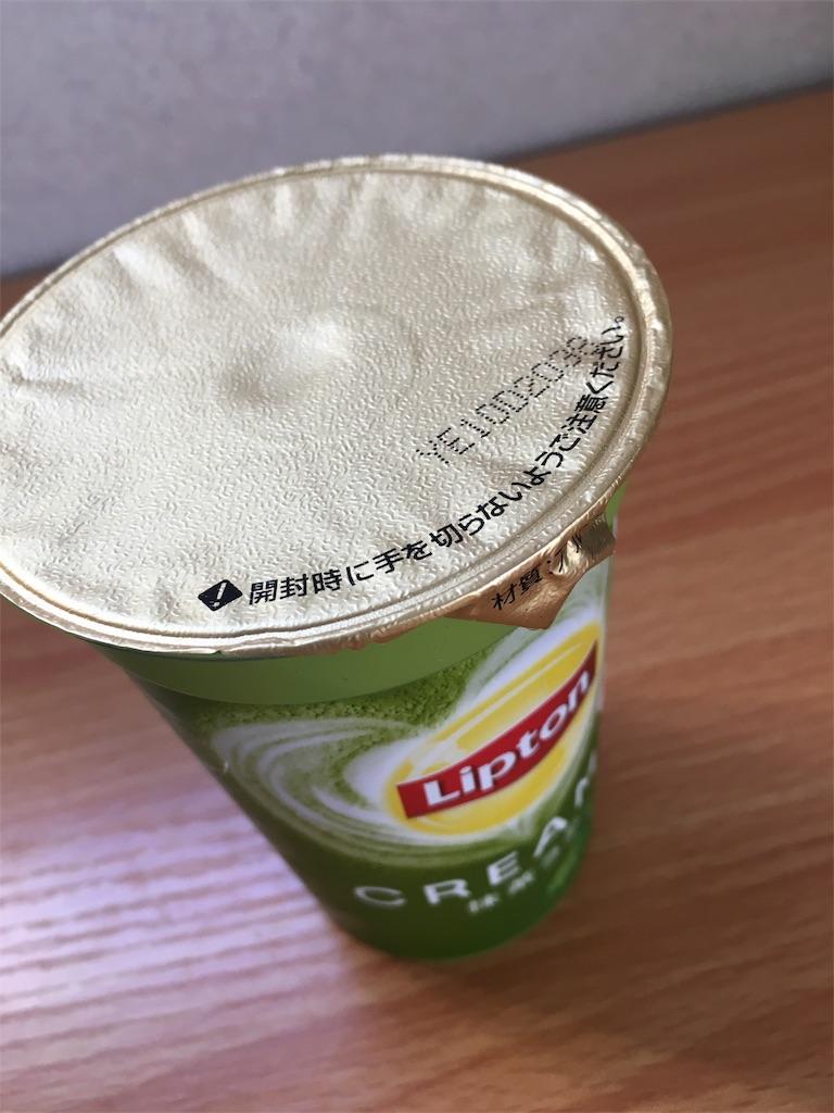 f:id:yuzurifa:20170430154929j:image