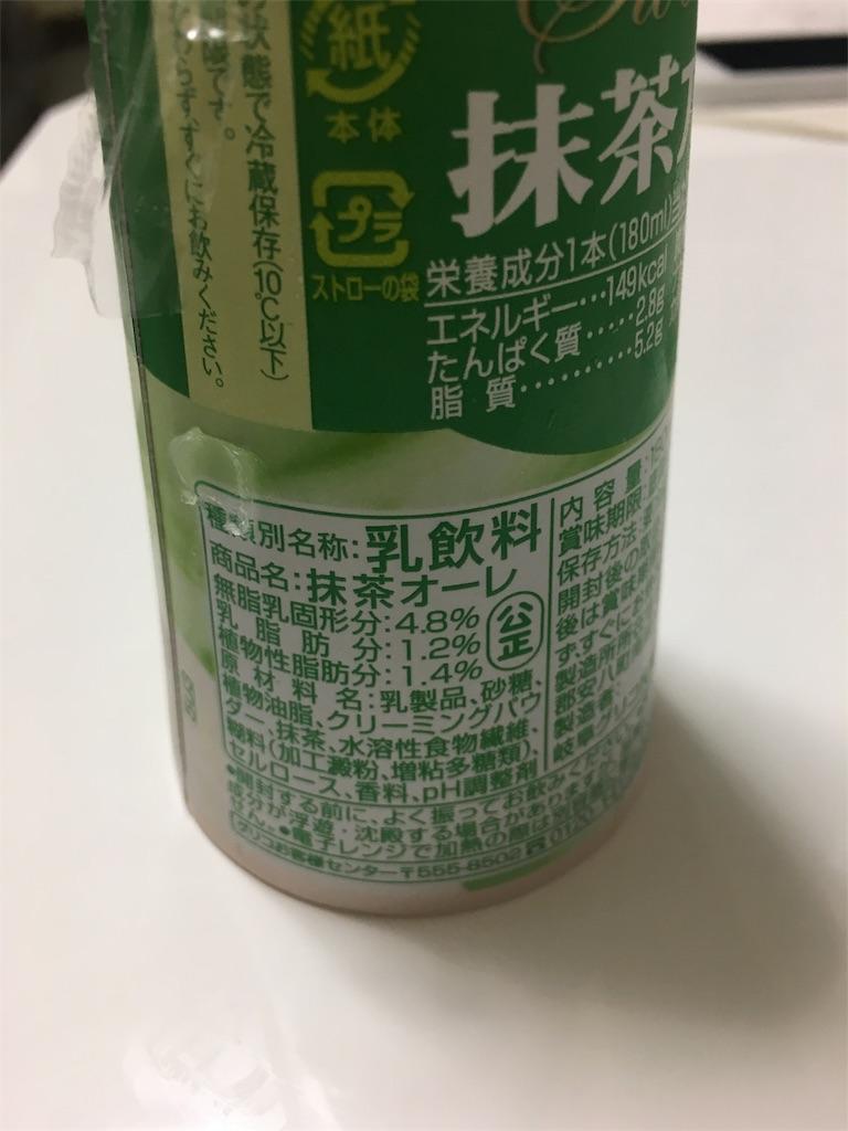 f:id:yuzurifa:20170515220255j:image