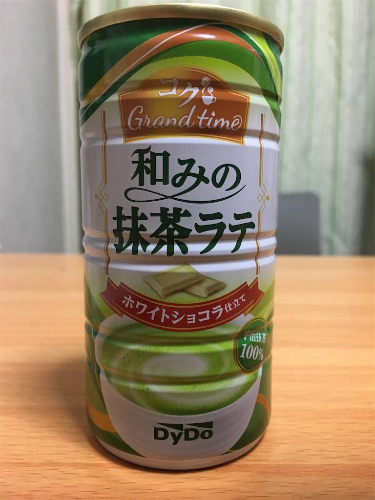 f:id:yuzurifa:20171026234111j:image