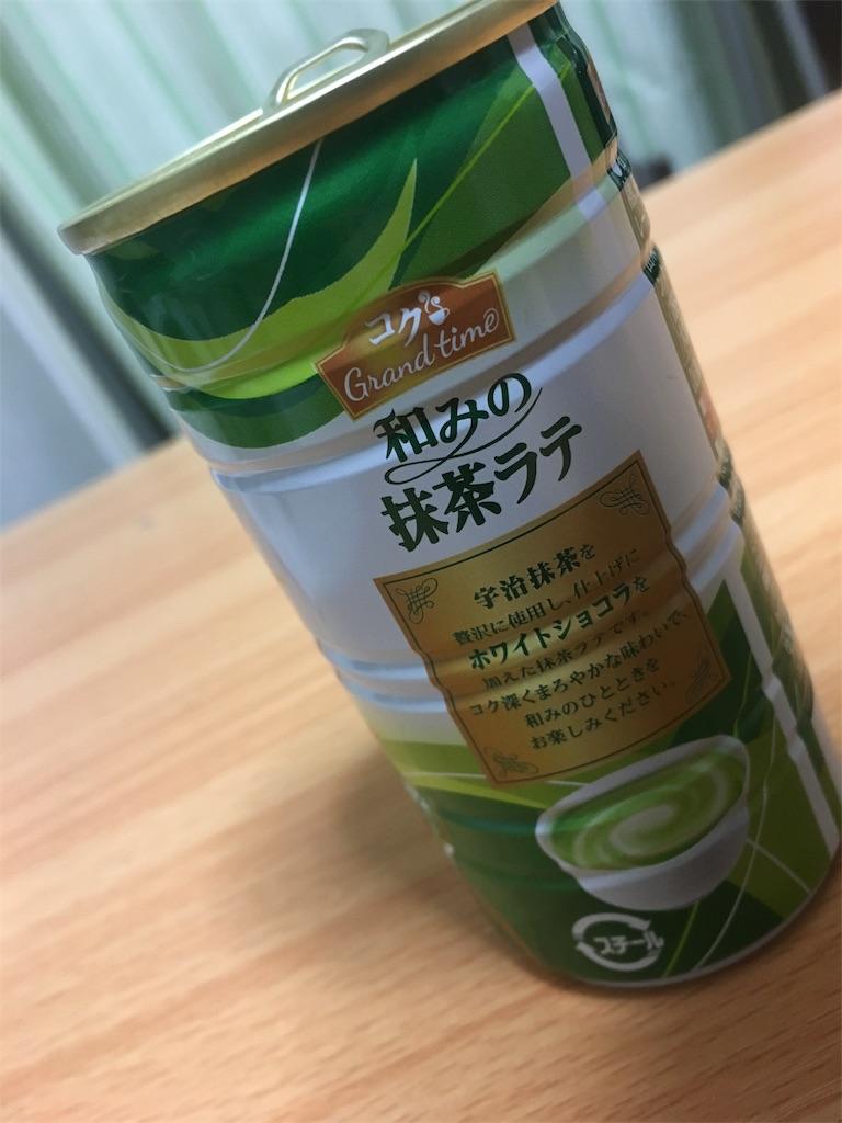 f:id:yuzurifa:20171026235127j:image