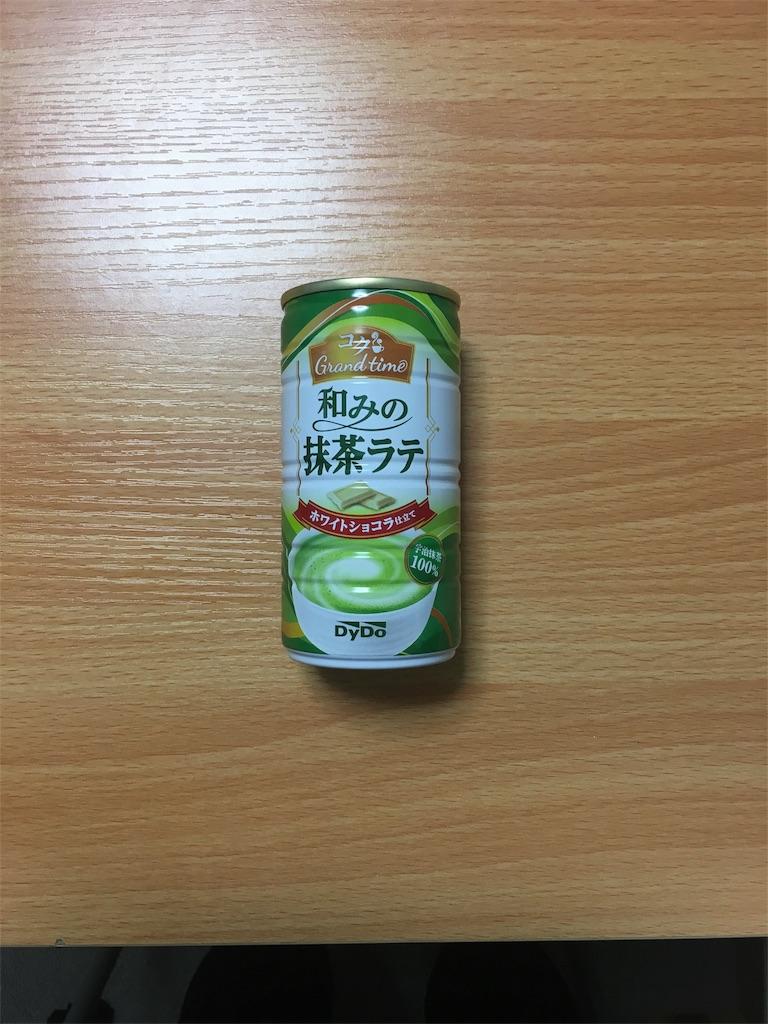 f:id:yuzurifa:20171026235146j:image