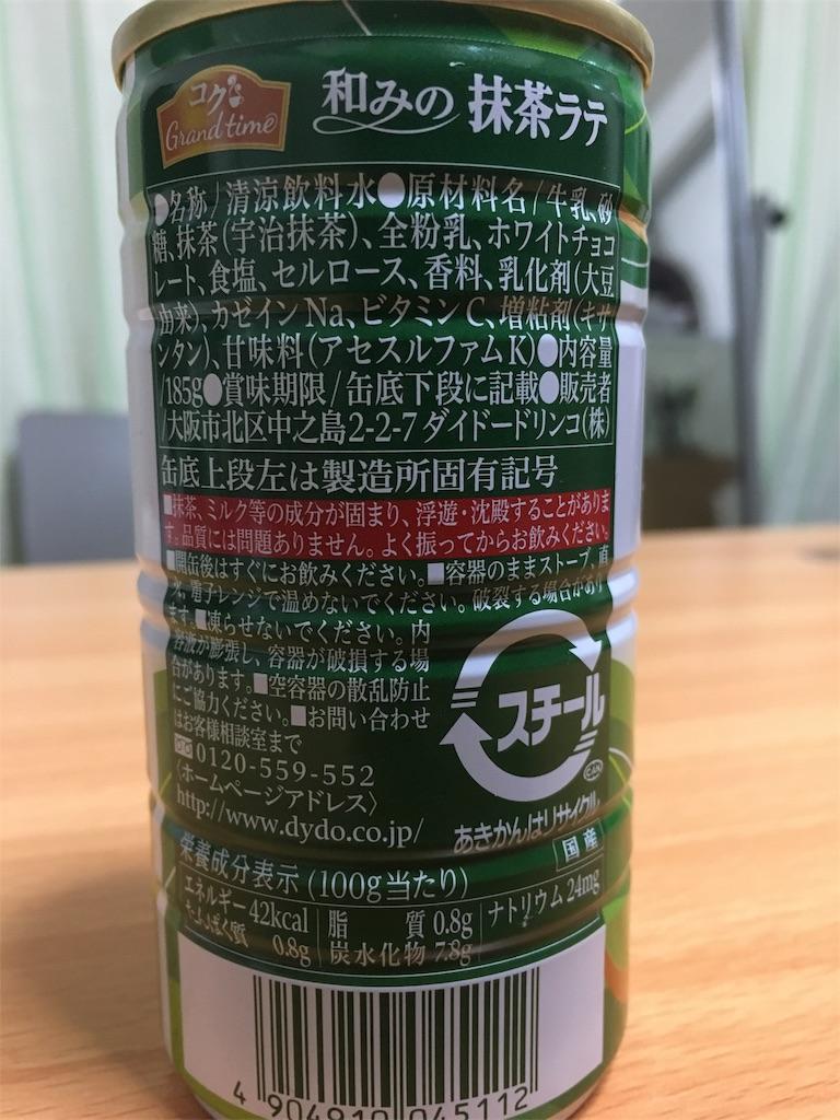 f:id:yuzurifa:20171026235916j:image