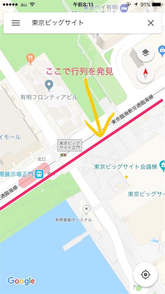 f:id:yuzurifa:20171230082028j:image