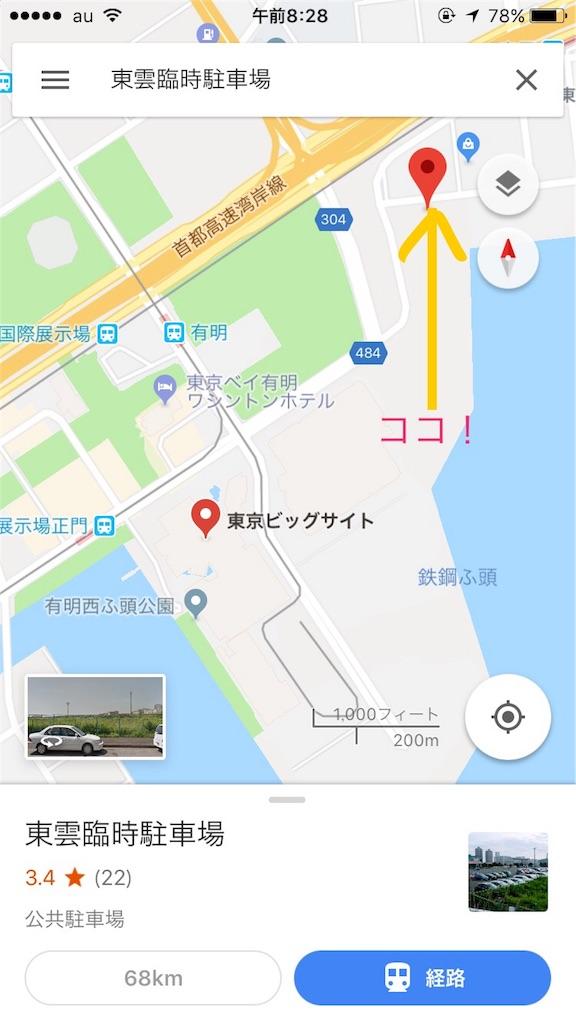f:id:yuzurifa:20171230083017j:image