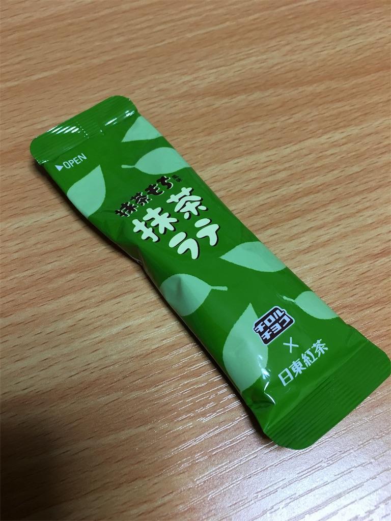 f:id:yuzurifa:20180102013250j:image
