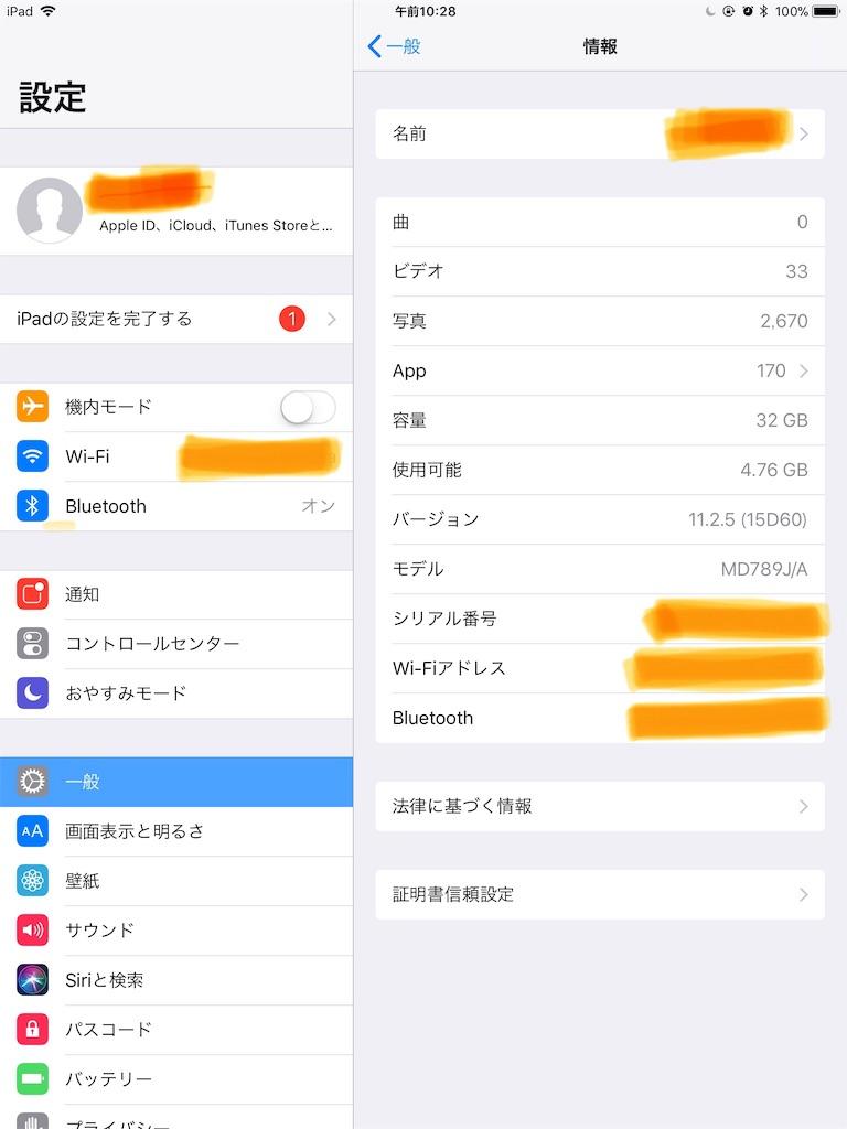 f:id:yuzurifa:20180207104227j:image