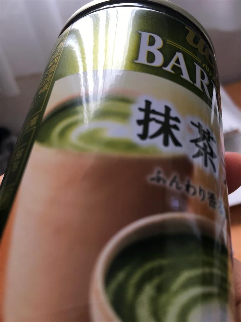 f:id:yuzurifa:20180218134642j:image