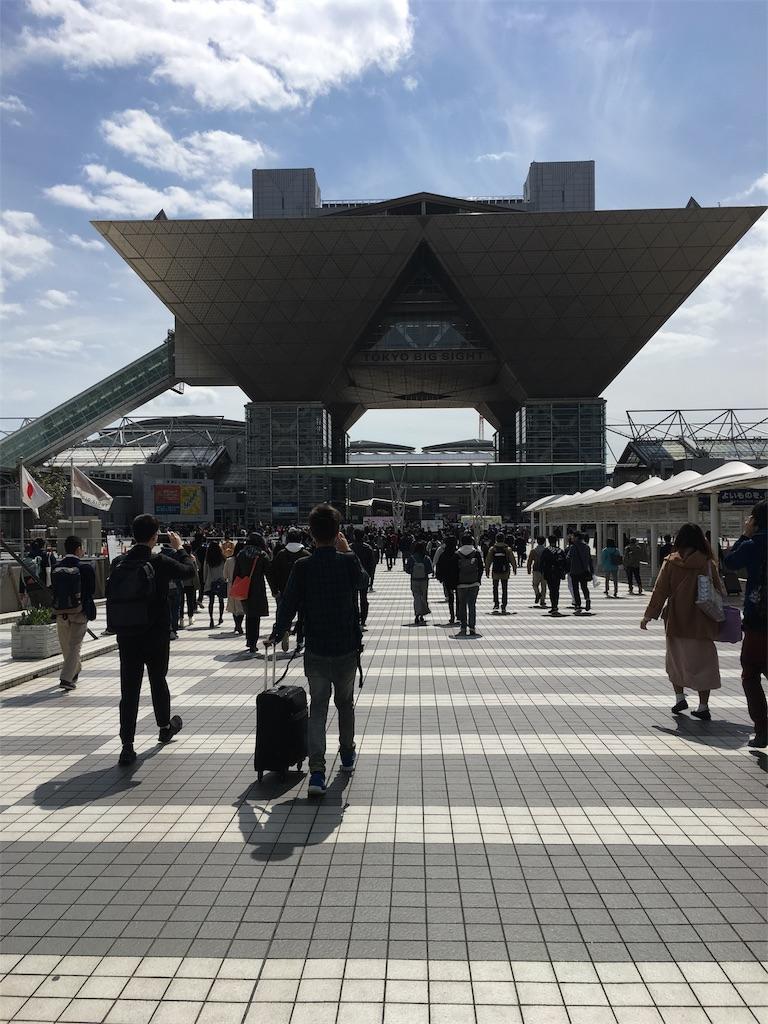 f:id:yuzurifa:20180325212949j:image