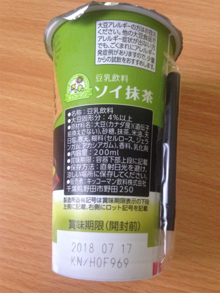 f:id:yuzurifa:20180629070724j:image