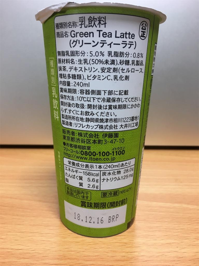 f:id:yuzurifa:20181120071821j:image