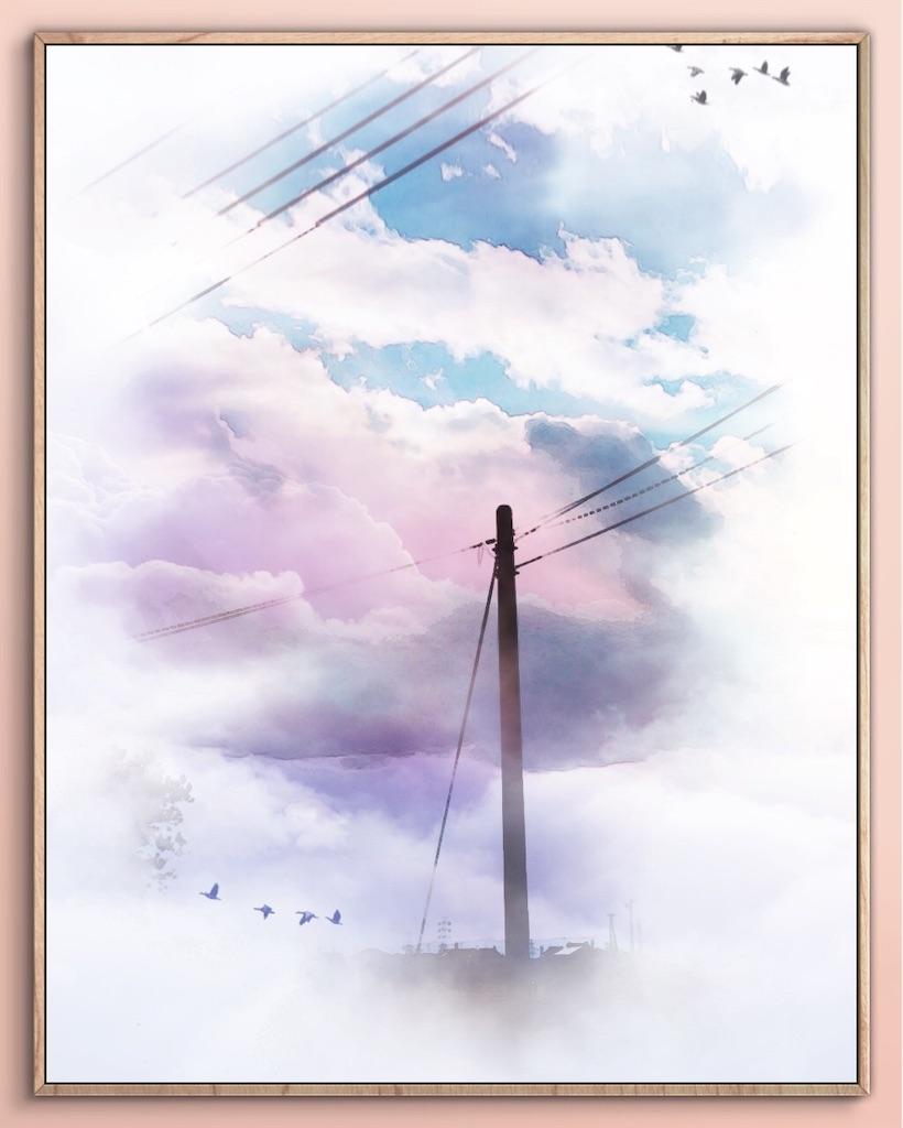 f:id:yuzurifa:20190106115358j:image