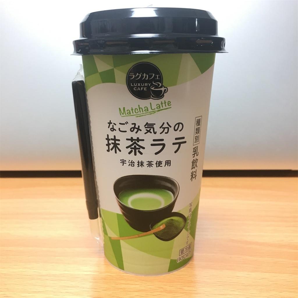f:id:yuzurifa:20190204181037j:image