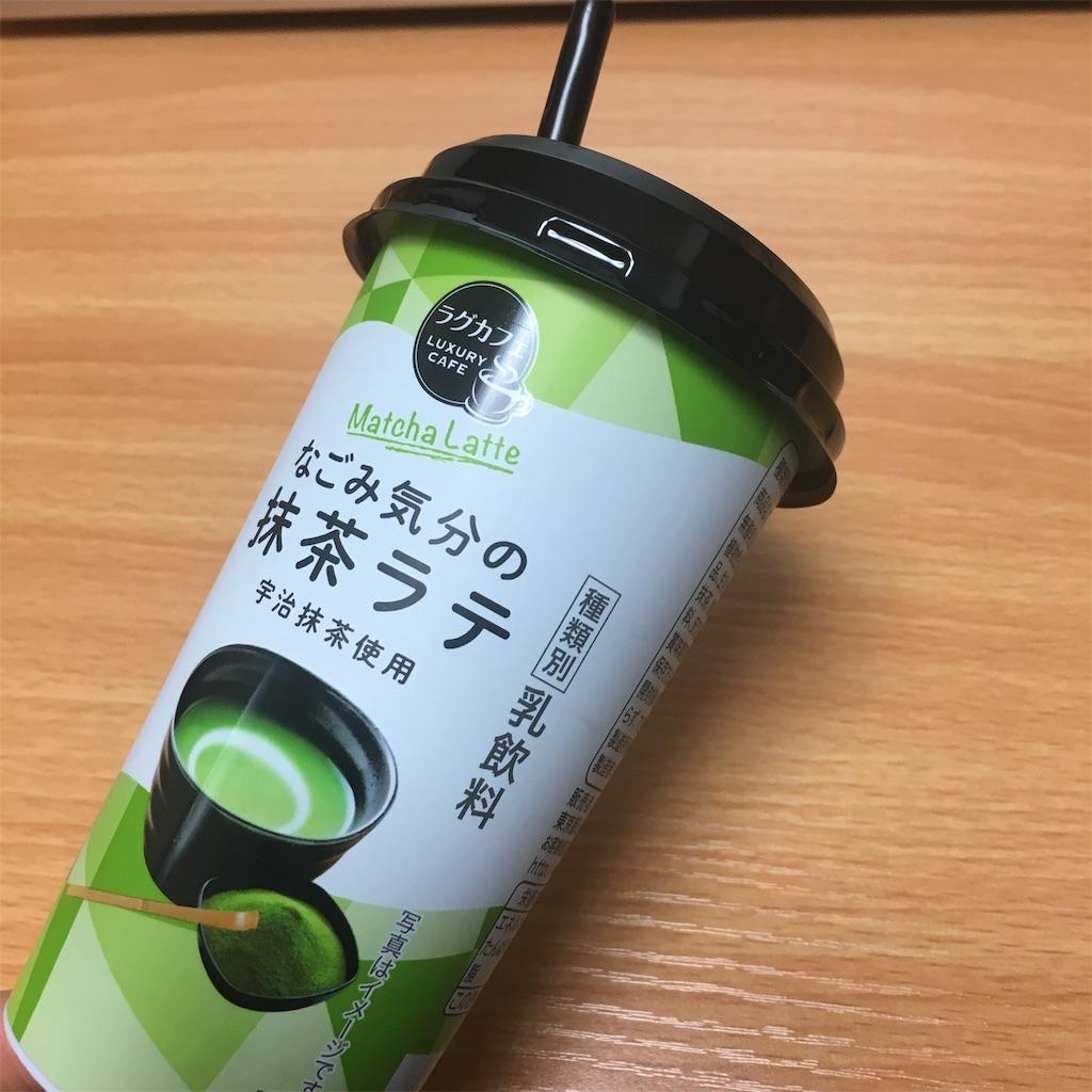 f:id:yuzurifa:20190204184143j:image