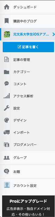 f:id:yuzurifa:20190325054107p:plain